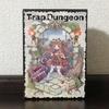 同時プロット協力カードゲーム『Trap Dungeon』の感想