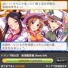 デレマスのイベントにて、志乃さんの参加するユニット「トランプ騎士団 勧酒饗宴編」登場!