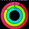 Apple Watch Series 6のヘルスケア機能をうまく使うには