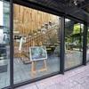 「野鳥写真展」開催! 野鳥の会東京