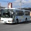 鹿児島交通(元神奈川中央交通) 2234号車