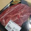 牛スネ肉の赤ワイン煮(仕込み編)