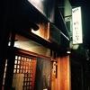 【焼き鳥晴れる屋】薩摩出身の兄弟が博多住吉で勝負