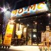 【オススメ5店】栄キタ錦/伏見丸の内/泉/東桜/新栄(愛知)にある韓国料理が人気のお店