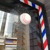 野球ボールが窓に…