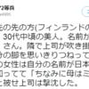 dokuroou: ケンクマ2等兵さんのツイート:...