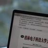 中国の大学が、教員や学生の電子デバイス点検を計画し、抗議の波