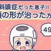 【おしらせ】Genki Mamaさん第54弾掲載中!