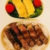 本日の愛夫弁当「ステーキ丼」
