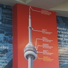 第19回世界社会学会議参加記(8)Day 5:CNタワーを徐々に下りる