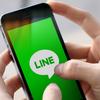 LINEがガラケーのサービス終了を発表。