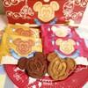 【TDR 】かわいい!おいしい!!ミッキーワッフルクッキー【ディズニーお土産お菓子】