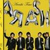 KAT-TUN担が選ぶ好きな嵐曲18選(多い)