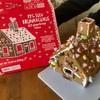 お菓子の家キットで夢のへクセンハウスを作る方法