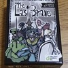 The Last Breve (ザ ラスト ブレイヴ)