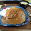 【役所メシ】札幌市厚別区役所食堂でカツカレー