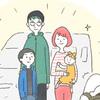 日本を巡るあのキャンピングカー親子がやって来た!