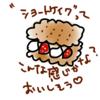 話のネタになる「雑学」10選♡ 言われると確かに気になる素朴な疑問を解決!!