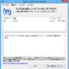 iTunes 12.10.4 / iOS 13.3.1 and iPadOS 13.3.1