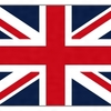 vol44. イギリス