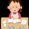 年収600万円で借金1000万円の返済に追われるリアルな家計簿報告【賞与編】