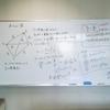 カードマジックの数理,音声工学,天体力学(4年ゼミ)