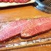 東京★GINZA SIX6階レストラン【焼肉山水 銀座店】
