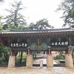 梵魚寺(ポモサ)参拝と四面(ソミョン),釜田(ブジョン)をうろうろした後再び釜山港から帰国