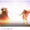 TVアニメ『オーバーロードⅢ』 PVを見て・・・ちょっと切ない・・・・