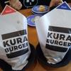 くら寿司のハンバーガー「KURA BURGER」を食べてみたゾ