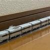 今さらのBトレ 新幹線シリーズ ④ 700系ひかりレールスター