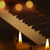 【YouTube】7週連続でピアノ演奏動画をアップします!3週目