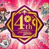 【FEH】4周年記念祭!!の雑感