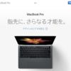 新Macbook Pro の Touch Bar で Vim を使ってみる(escキーを試す)