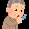 意識の力。咳をしてはダメ、だから咳をする。