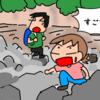 滑川大滝へ(後編)