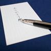 クールなスタイルと抜群の書きやすさが光る、キャップレス万年筆「デシモ」