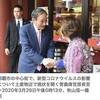 宮藤官九郎氏「いだてん」で伊丹十三賞、志村けんさん8年前のインタビュー記事、大連市からマスクの769倍返し、他あれこれ