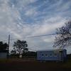 北海道ツーリング2016 5日目