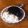 8月10日・11日・12日のコーヒー豆&スイーツ