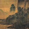 【8/24】『六韜・三略』 - 『完本 中国古典の人間学 名著二十四篇に学ぶ』を1日1章ずつ読んで年内で読破