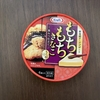 新食感!Kraftのチーズデザート もちもちきなこ!
