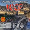 アワード 〜 FT8DMC WCP 30