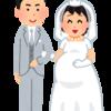 祝♡城島茂結婚&妊娠発表~「男のケジメ」の私的感想