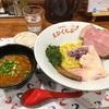 えびくらぶ『えびつけ麺』トッピングのあおさで麺とスープの絡みが120%アップだと!!今日はチャーシューてんこ盛りバージョン!!