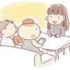 【体験レポ】<動物と対話>アニマルコミュニケーションを受けてみました。