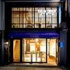 ブルードア京都河原町店。いよいよ明日オープンします。(Open前日)