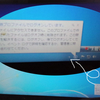 【Win7】ユーザープロファイルぶっ壊れたぞ....2週間ぶり2回目【絶対に許さない】