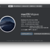 Studyplus iOSでライブラリ管理をCocoaPodsからCarthageに移行した件
