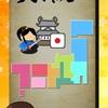 【サイコロ戦国伝】最新情報で攻略して遊びまくろう!【iOS・Android・リリース・攻略・リセマラ】新作スマホゲームが配信開始!